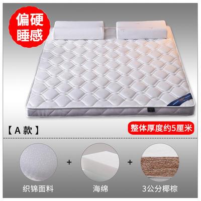 2019新款-3E环保椰棕乳胶床垫(场景2/S18-1) 0.9 S18-1/3公分椰棕(5cm)