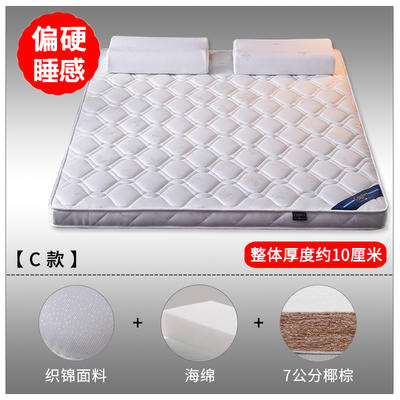 2019新款-3E环保椰棕乳胶床垫 顺丰包邮(场景2/S18-1) 0.9 S18-1/7公分椰棕(10cm)