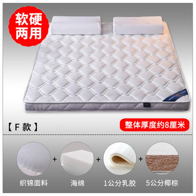 2019新款-3E环保椰棕乳胶床垫(场景2/S18-1) 0.9 S18-1/5分棕+1分乳胶(8cm)