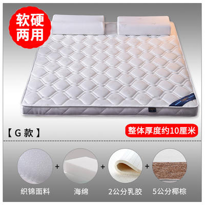 2019新款-3E环保椰棕乳胶床垫(场景2/S18-1) 0.9 S18-1/5分棕+2分乳胶(10cm)