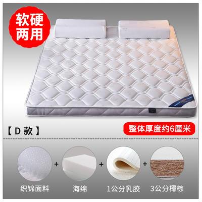 2019新款-3E环保椰棕乳胶床垫 顺丰包邮(场景2/S18-1) 0.9 S18-13分棕+1分乳胶(6cm)