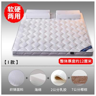 2019新款-3E环保椰棕乳胶床垫 顺丰包邮(场景2/S18-1) 0.9 S18-1/7分棕+2分乳胶(12cm)