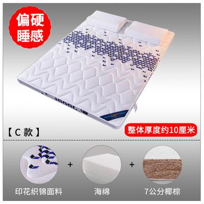 2019新款-3E环保椰棕乳胶床垫 顺丰包邮(场景2/S20-1) 0.9 S20-1/7公分椰棕(10cm)