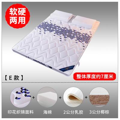 2019新款-3E环保椰棕乳胶床垫 顺丰包邮(场景2/S20-1) 0.9 S20-1/3分棕+2分乳胶(7cm)