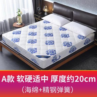 2019新款席梦思弹簧床垫  椰棕床垫  (S15) 1 S15弹簧(20cm)