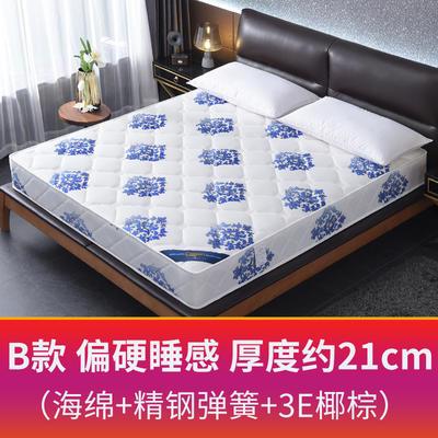 2019新款席梦思弹簧床垫  椰棕床垫  (S15) 0.9 S15弹簧+1.2棕(21cm)