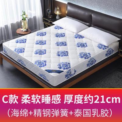 2019新款席梦思弹簧床垫  椰棕床垫  (S15) 0.9 S15弹簧+1.0乳胶(21cm)