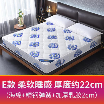2019新款席梦思弹簧床垫  椰棕床垫  (S15) 0.9 S15弹簧+2.0乳胶(22cm)