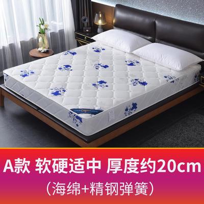 2019新款-席梦思弹簧床垫  (S16) 1 S16弹簧(20cm)