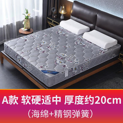 2019新款-席梦思弹簧床垫 (S17) 0.9 S17弹簧(20cm)