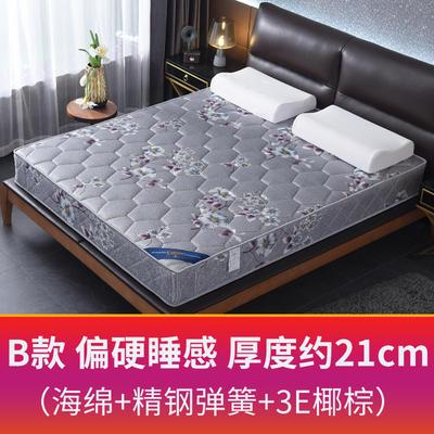 2019新款-席梦思弹簧床垫 (S17) 0.9 S17弹簧+1.2棕(21cm)