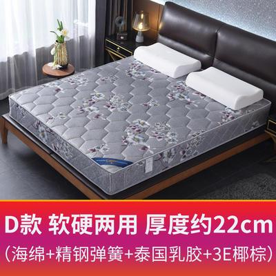 2019新款-席梦思弹簧床垫 (S17) 0.9 S17弹簧+1.2棕+1乳胶(22cm)