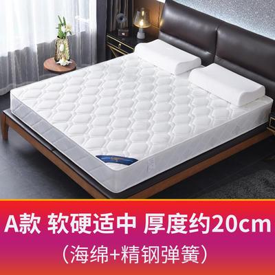 2019新款-席梦思弹簧床垫 (S18) 1 S18弹簧(20cm)