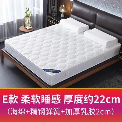 2019新款-席梦思弹簧床垫   顺丰包邮(S18) 0.9 S18弹簧+2.0乳胶(22cm)