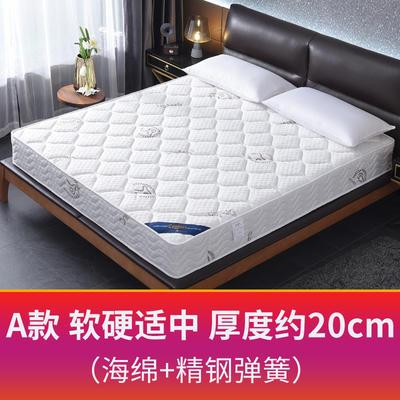 2019新款-席梦思弹簧床垫 (S19)顺丰/京东包邮 1 S19弹簧(20cm)