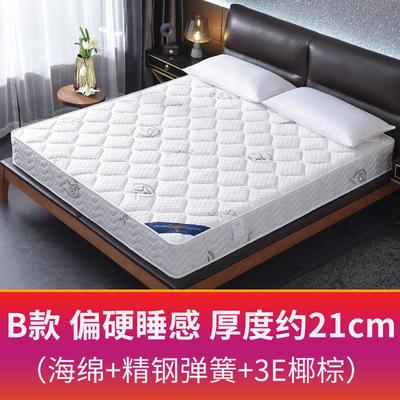 2019新款-席梦思弹簧床垫 (S19) 0.9 S19弹簧+1.2棕(21cm)