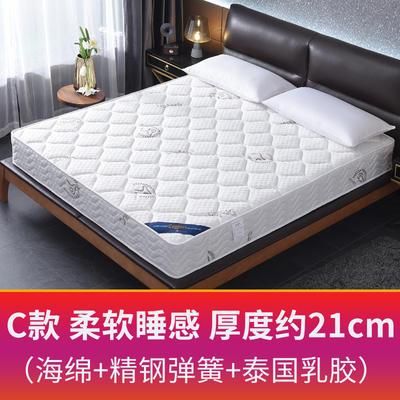 2019新款-席梦思弹簧床垫   顺丰包邮(S19) 0.9 S19弹簧+1.0乳胶(21cm)