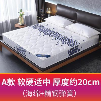 2019新款-席梦思弹簧床垫 (S20) 1 S20弹簧(20cm)