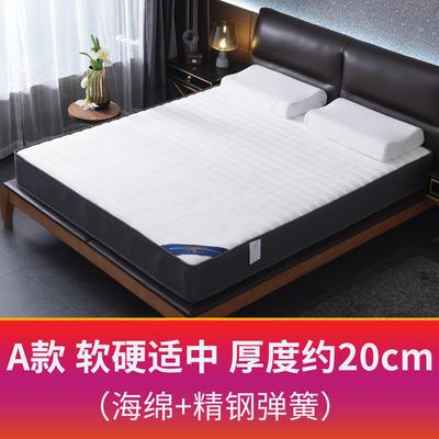 2019新款-席梦思弹簧床垫   顺丰包邮(S21) 0.9 S21弹簧(20cm)