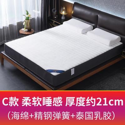 2019新款-席梦思弹簧床垫   顺丰包邮(S21) 0.9 S21弹簧+1.0乳胶(21cm)