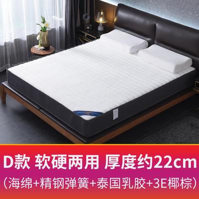 2019新款-席梦思弹簧床垫   顺丰包邮(S21) 0.9 S21弹簧+1.2棕+1乳胶(22cm)