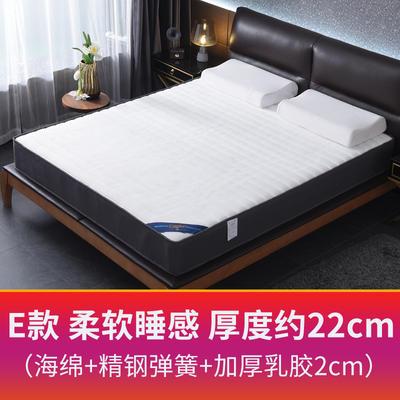 2019新款-席梦思弹簧床垫   顺丰包邮(S21) 0.9 S21弹簧+2.0乳胶(22cm)
