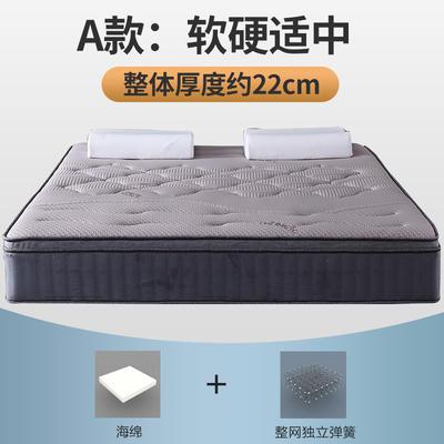 2019新款S05独立弹簧床垫顺丰/京东包邮 1 独立弹簧+2分海绵(22cm)