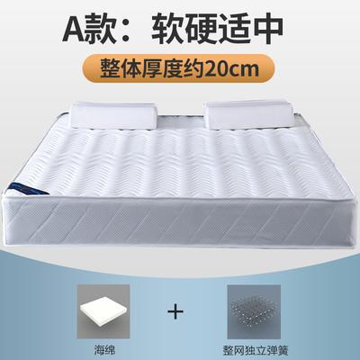 2019新款S23独立弹簧床垫顺丰/京东包邮 1 独立弹簧(20cm)