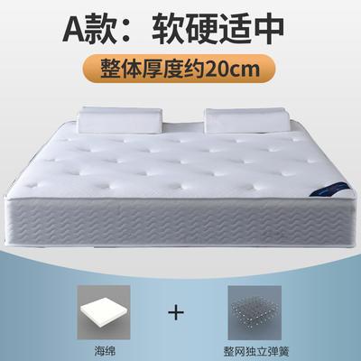 2019新款S25独立弹簧床垫顺丰/京东包邮 1 独立弹簧(20cm)