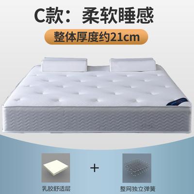 顺丰包邮 2019新款S25独立弹簧床垫 0.9 独立弹簧+1.0乳胶(21cm)