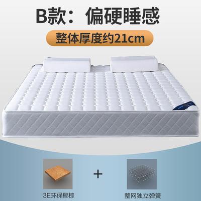 顺丰包邮 2019新款S26独立弹簧床垫 0.9 独立弹簧+1.2棕(21cm)