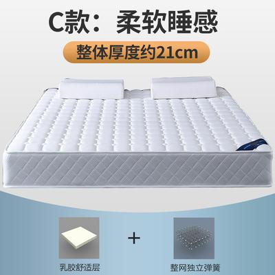 顺丰包邮 2019新款S26独立弹簧床垫 0.9 独立弹簧+1.0乳胶(21cm)
