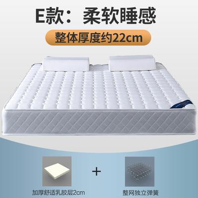 顺丰包邮 2019新款S26独立弹簧床垫 0.9 独立弹簧+2.0乳胶(22cm)
