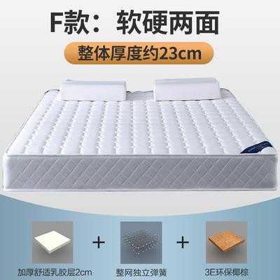 顺丰包邮 2019新款S26独立弹簧床垫 0.9 独立弹簧+1.2棕+2.0乳胶(23cm