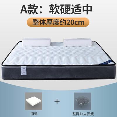 顺丰包邮 2019新款S27独立弹簧床垫 0.9 独立弹簧(20cm)