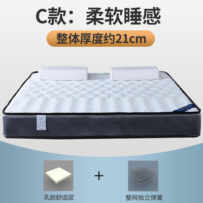 顺丰包邮 2019新款S27独立弹簧床垫 0.9 独立弹簧+1.0乳胶(21cm)