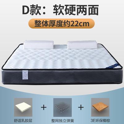 顺丰包邮 2019新款S27独立弹簧床垫 0.9 独立弹簧+1.2棕+1.0乳胶(22cm