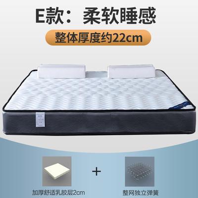 顺丰包邮 2019新款S27独立弹簧床垫 0.9 独立弹簧+2.0乳胶(22cm)
