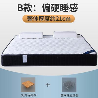 顺丰包邮 2019新款S28独立弹簧床垫 0.9 独立弹簧+1.2棕(21cm)