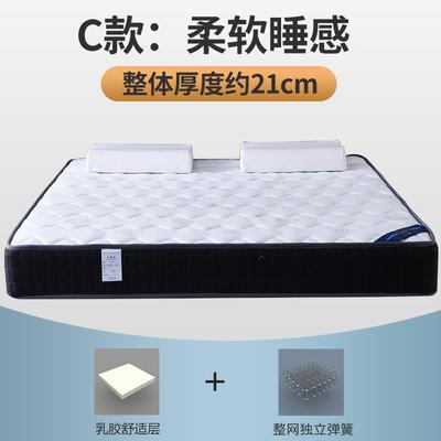 顺丰包邮 2019新款S28独立弹簧床垫 0.9 独立弹簧+1.0乳胶(21cm)