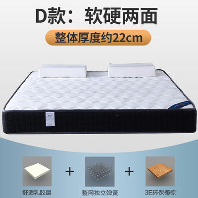 顺丰包邮 2019新款S28独立弹簧床垫 0.9 独立弹簧+1.2棕+1.0乳胶(22cm