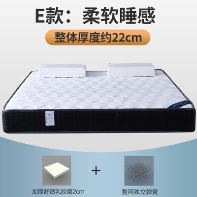 顺丰包邮 2019新款S28独立弹簧床垫 0.9 独立弹簧+2.0乳胶(22cm)