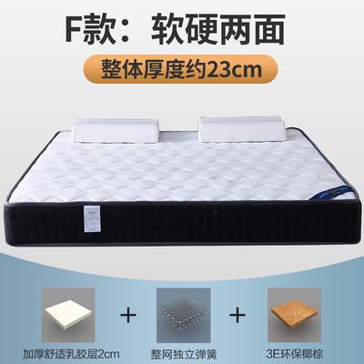 顺丰包邮 2019新款S28独立弹簧床垫 0.9 独立弹簧+1.2棕+2.0乳胶(23cm
