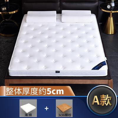 2019新款-3E环保椰棕乳胶床垫-S06 0.9 3分棕(5cm)