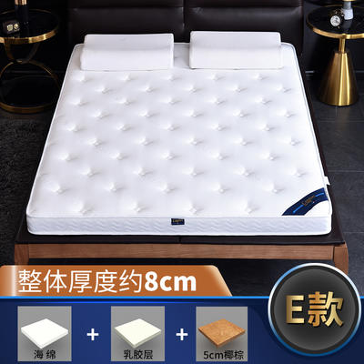 2019新款-3E环保椰棕乳胶床垫-S06 0.9 5分棕+1分乳胶(8cm)