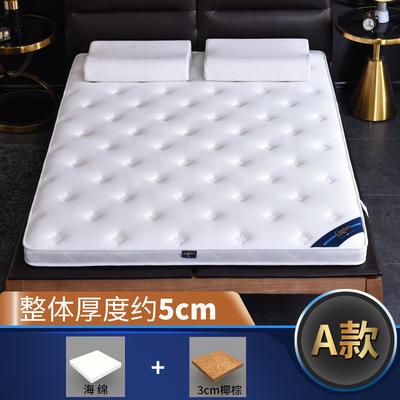 2019新款-3E环保椰棕乳胶床垫-S07 0.9 3分棕(5cm)
