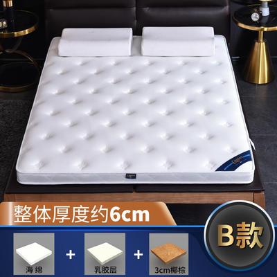 2019新款-3E环保椰棕乳胶床垫-S07 0.9 3分棕+1分乳胶(6cm)
