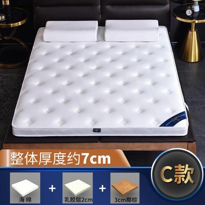 2019新款-3E环保椰棕乳胶床垫-S07 0.9 3分棕+2分乳胶(7cm)