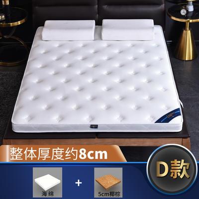 2019新款-3E环保椰棕乳胶床垫-S07 0.9 5分棕(8cm)