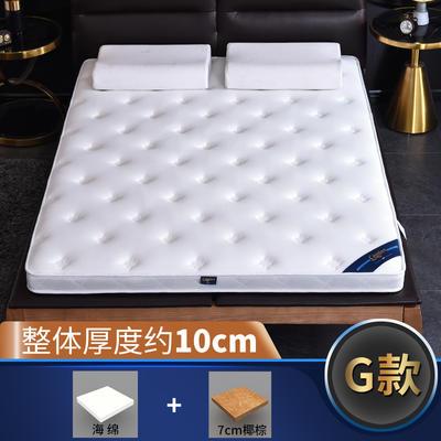 2019新款-3E环保椰棕乳胶床垫-S07 0.9 7分棕(10cm)